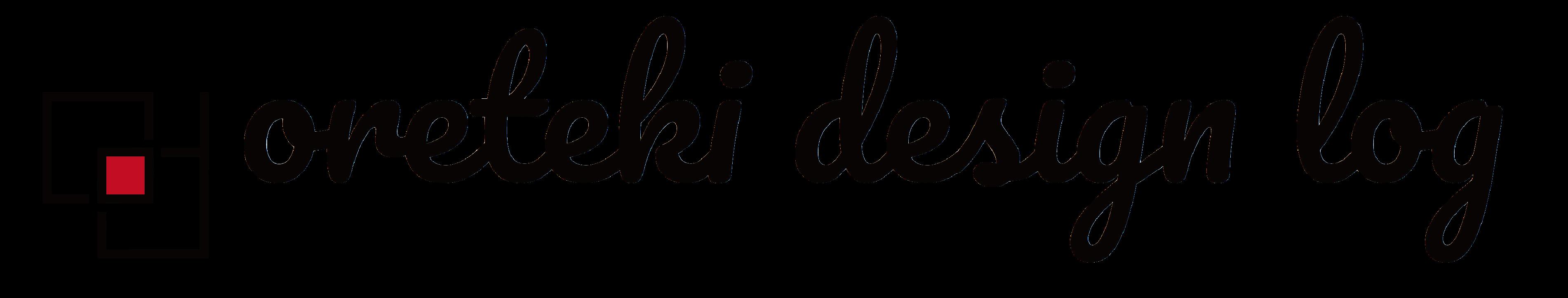 oreteki design log サイトlogo用画像
