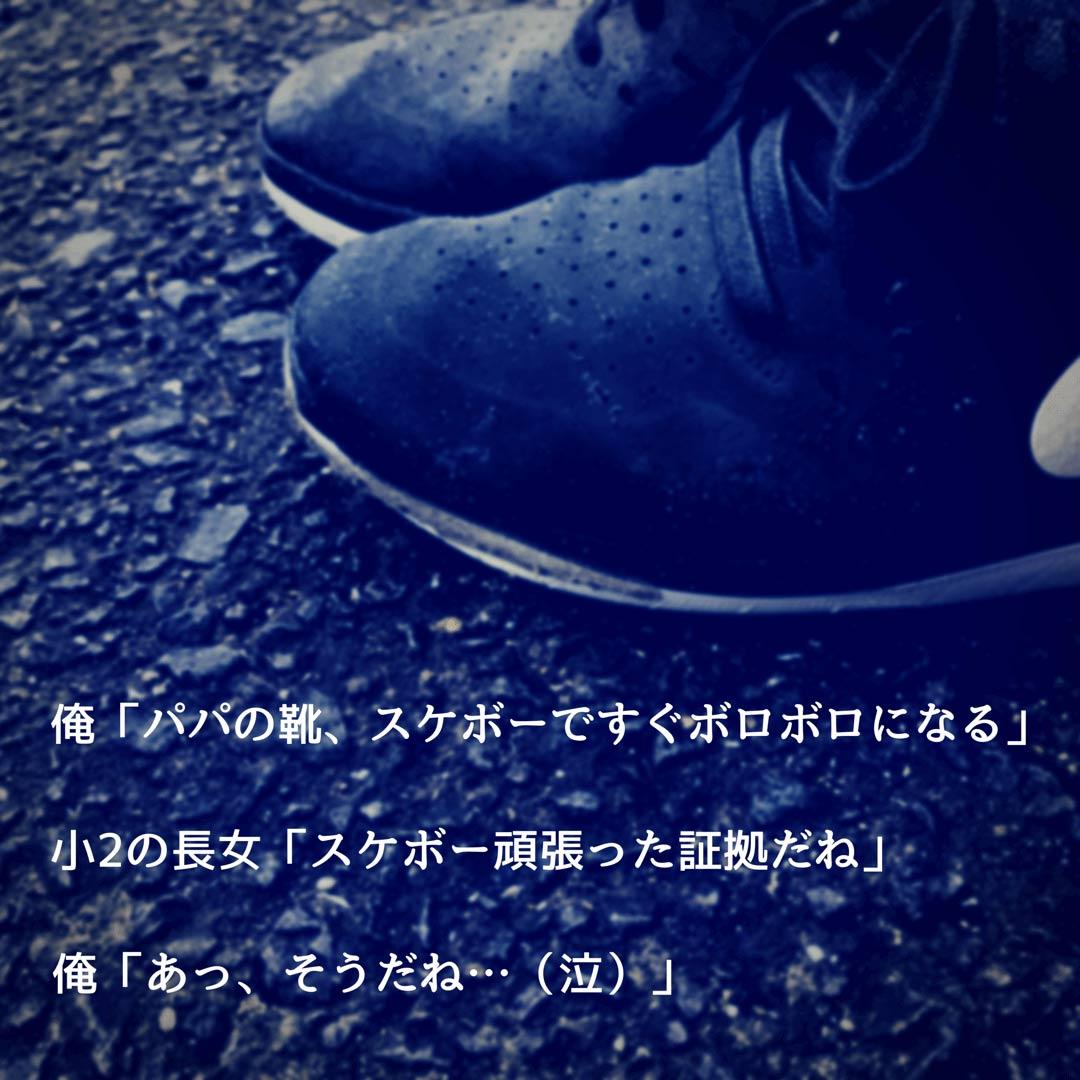 ボロボロの靴の写真