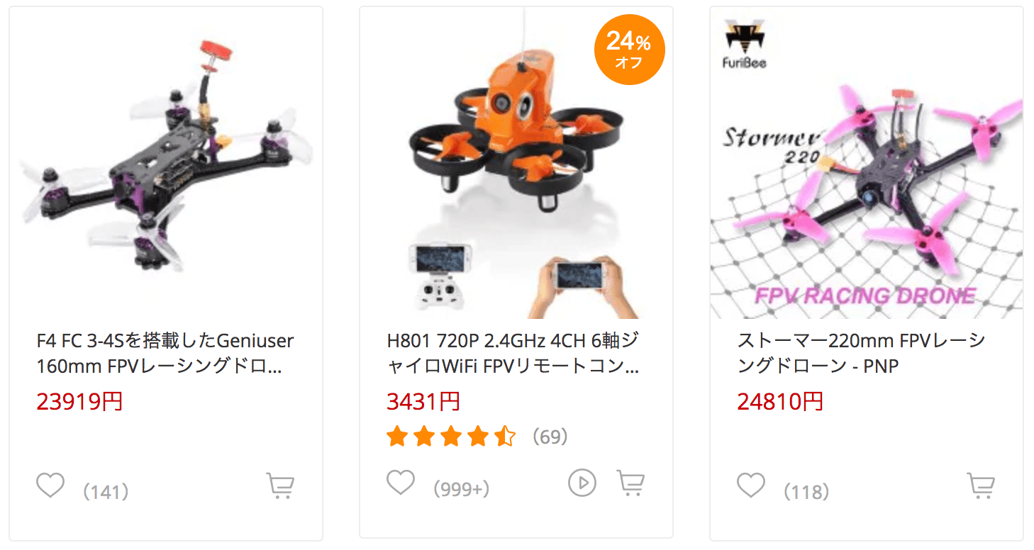 FuriBeeの商品一覧画像