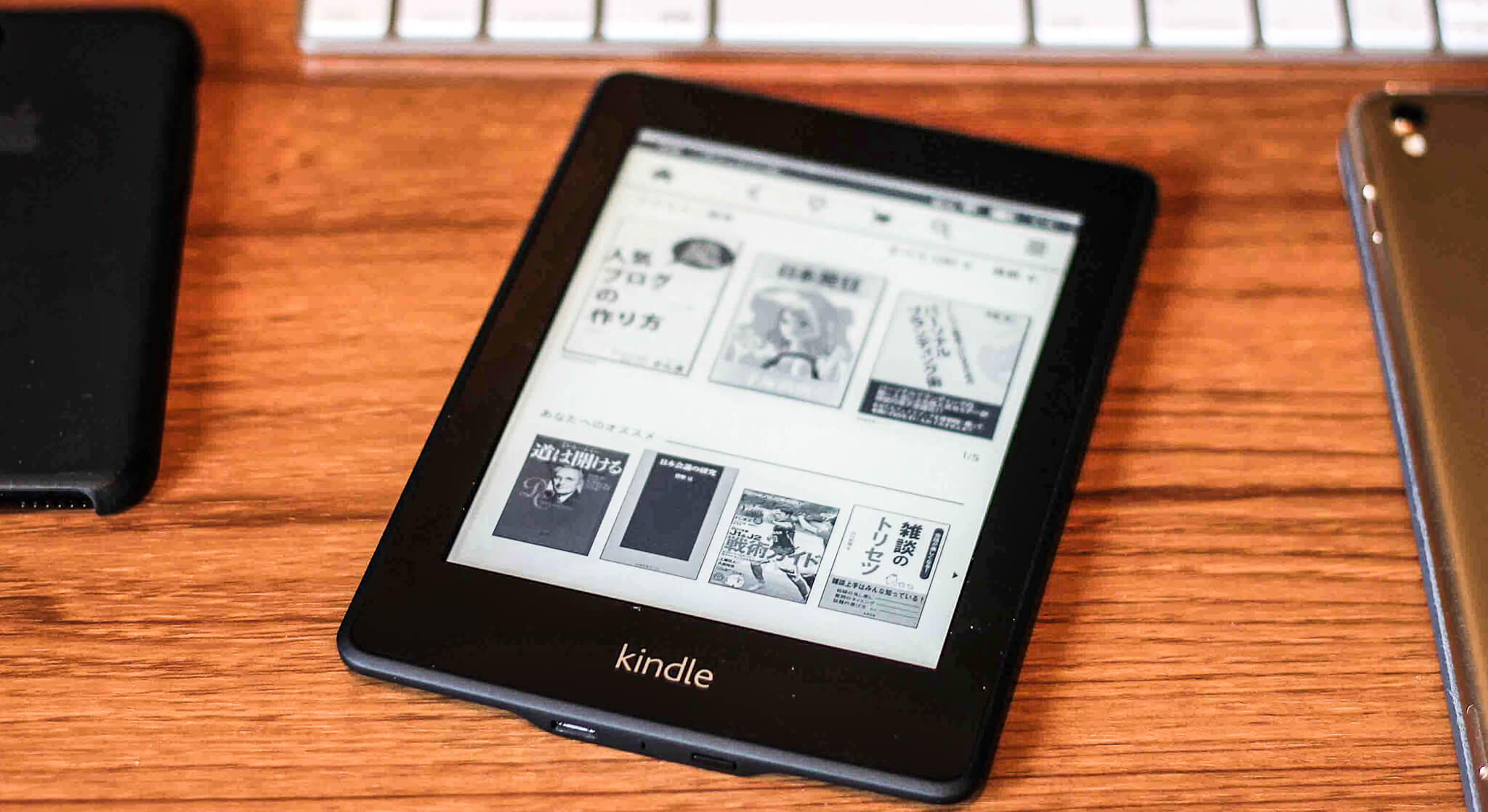 Kindle-Paper-whiteの画像