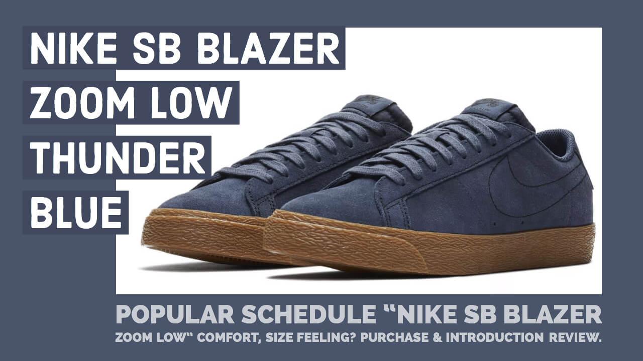 NIKE SB BLAZER LOW」ナイキブレーザーのサイズ感と履き心地は?