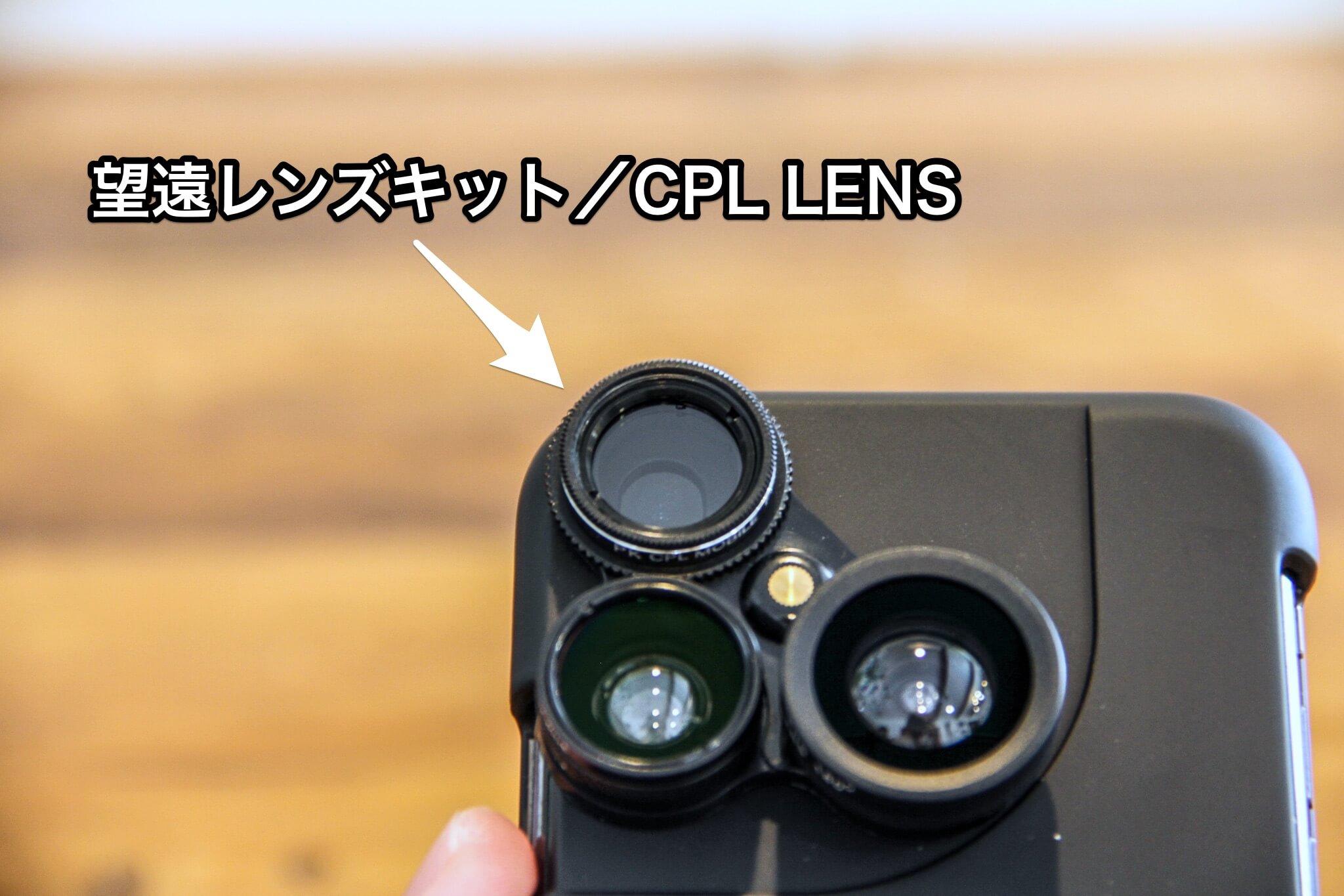iPhone Xケース/CPL LENSの写真