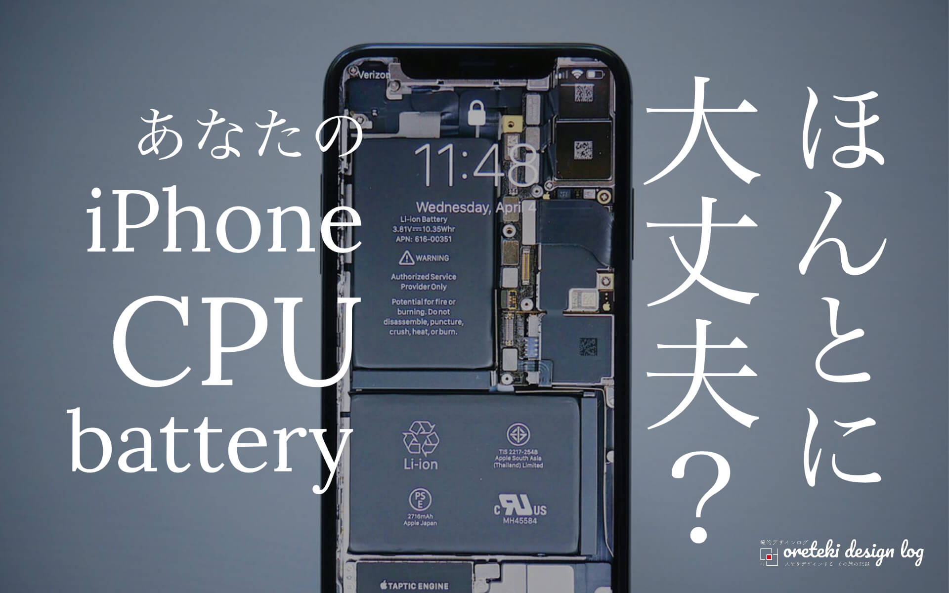 iphone-cpu-battery-app-img
