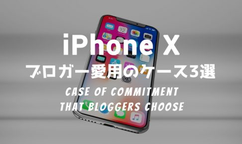 iphone-x-Architecture-image