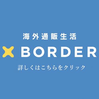 Xボーダー サイトバナー