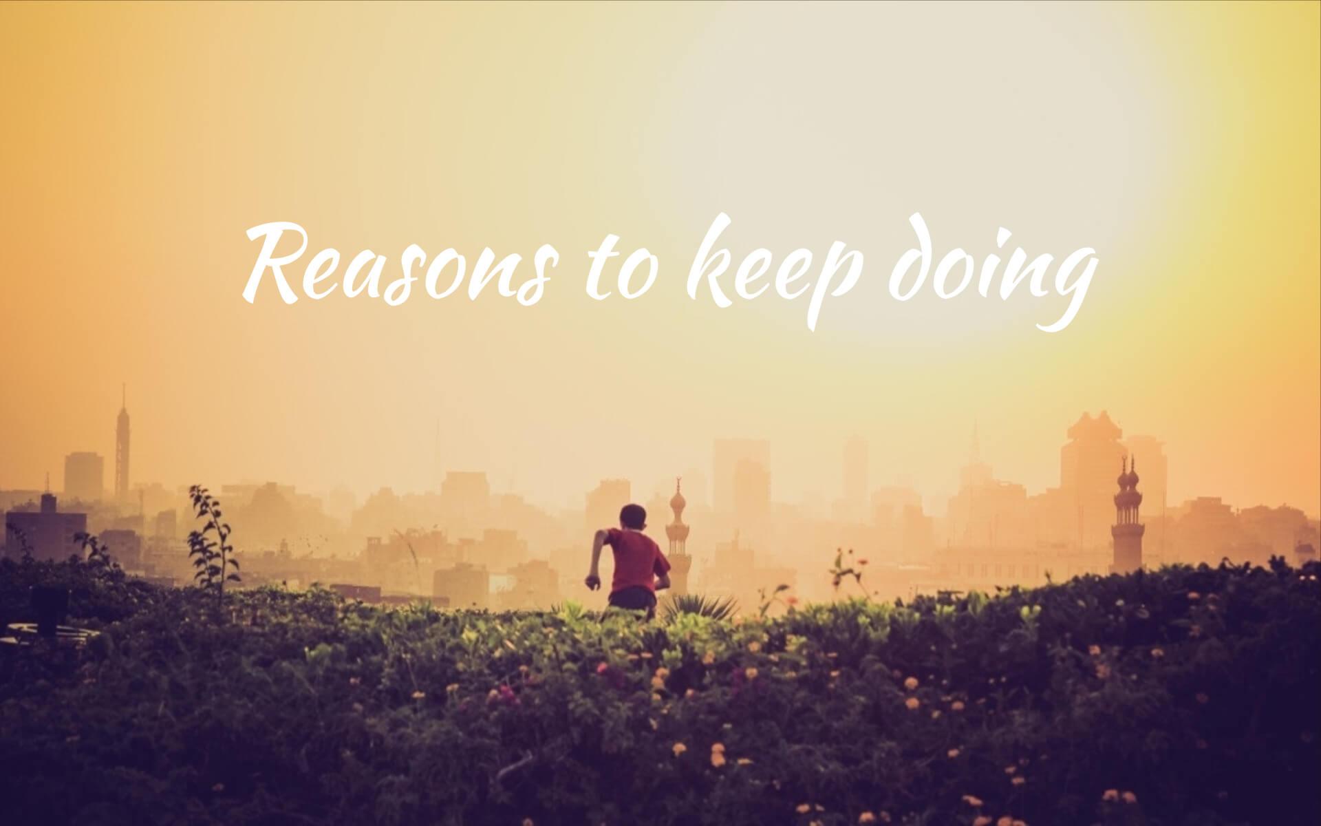 やり続ける理由と書いた画像