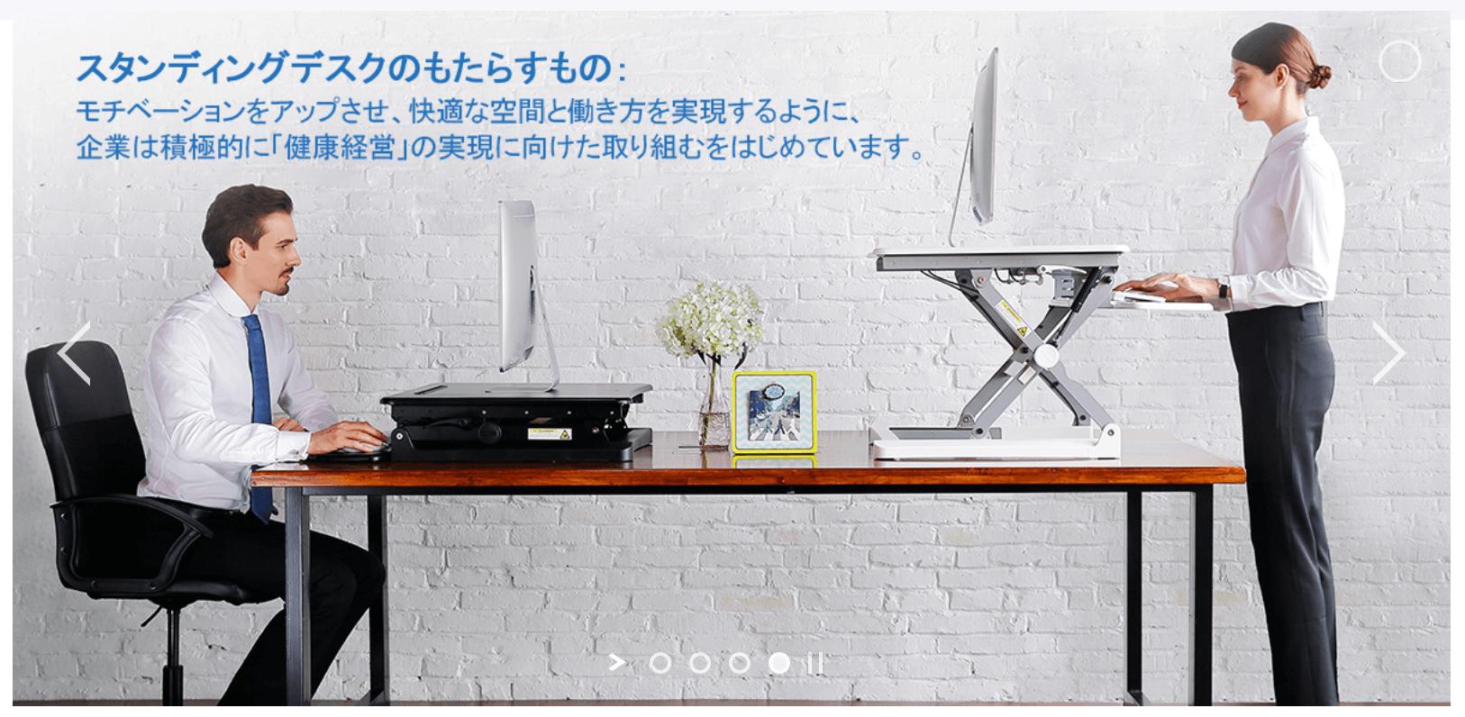 FLEXISPOT 座位・立位両用スタンディングデスク 画像