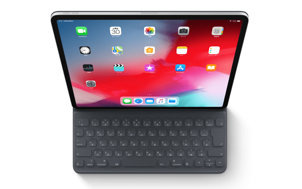 iPad-Pro-Smart-Keyboard-Folio-image