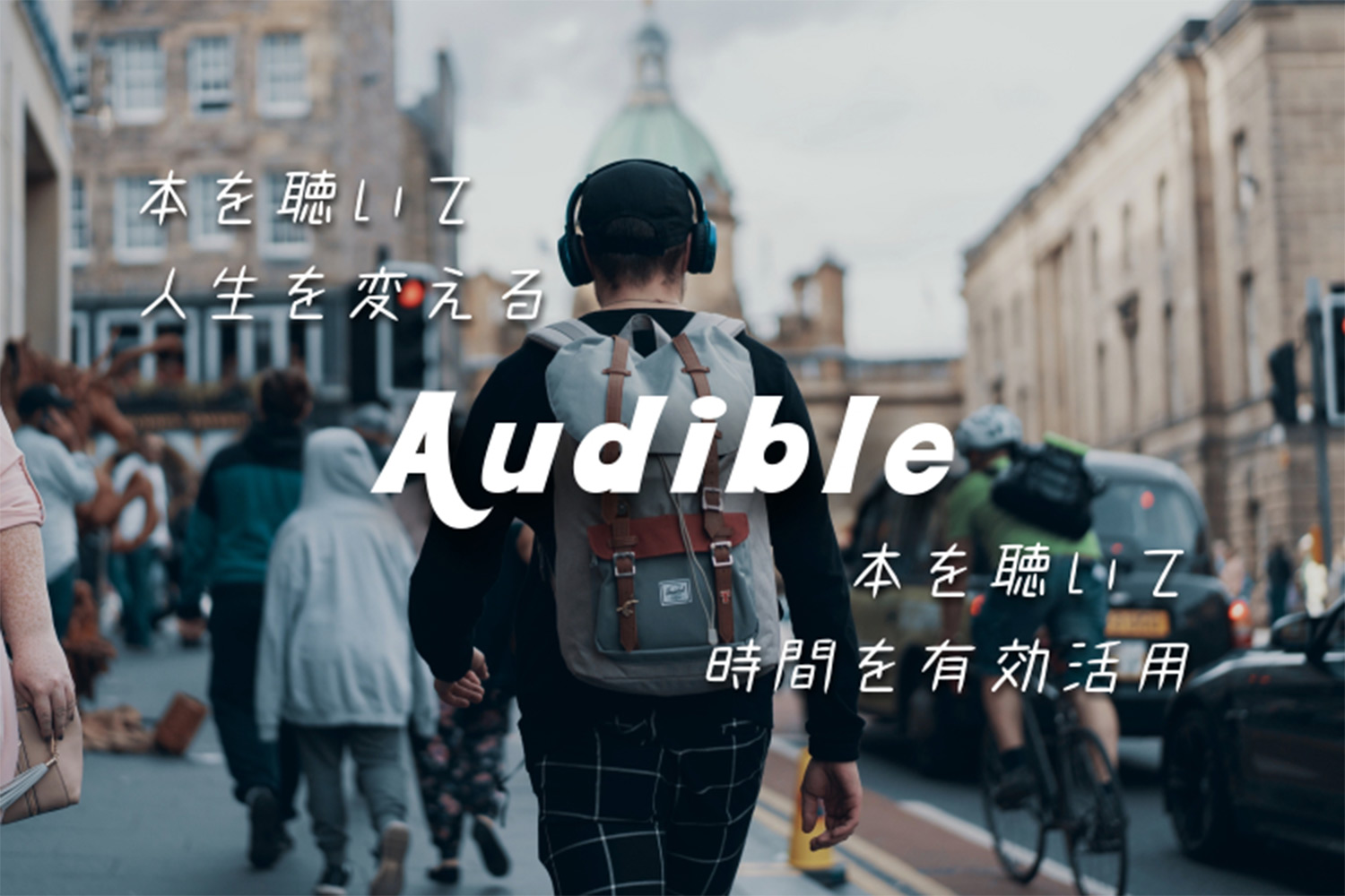 Audible article thumbnail