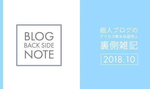 blog-pv-thumbnail