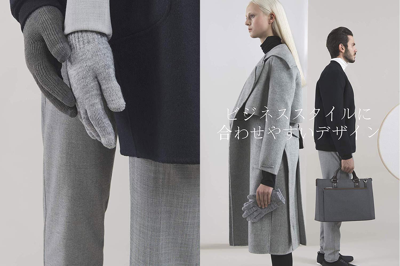 moshi digits 手袋 5