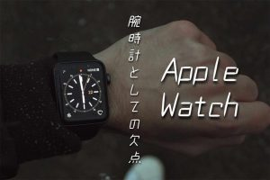 Apple Watch Think as a watch thumbnail