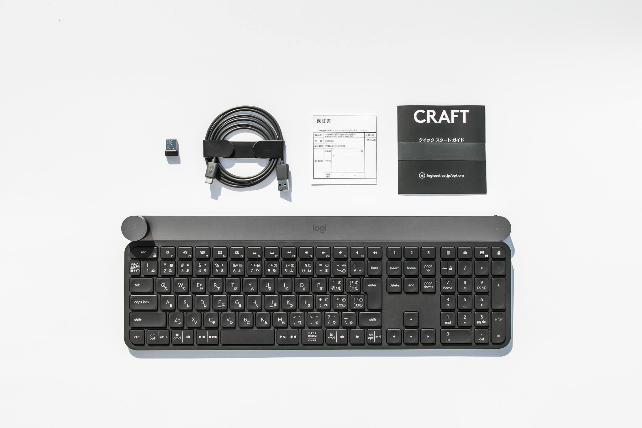 Logicool ロジクール CRAFT KX1000s  付属品