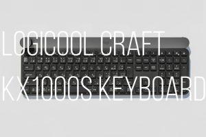 Logicool CRAFT KX1000s keyboard