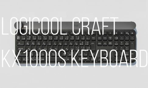 Logicool CRAFT KX1000s keyboard