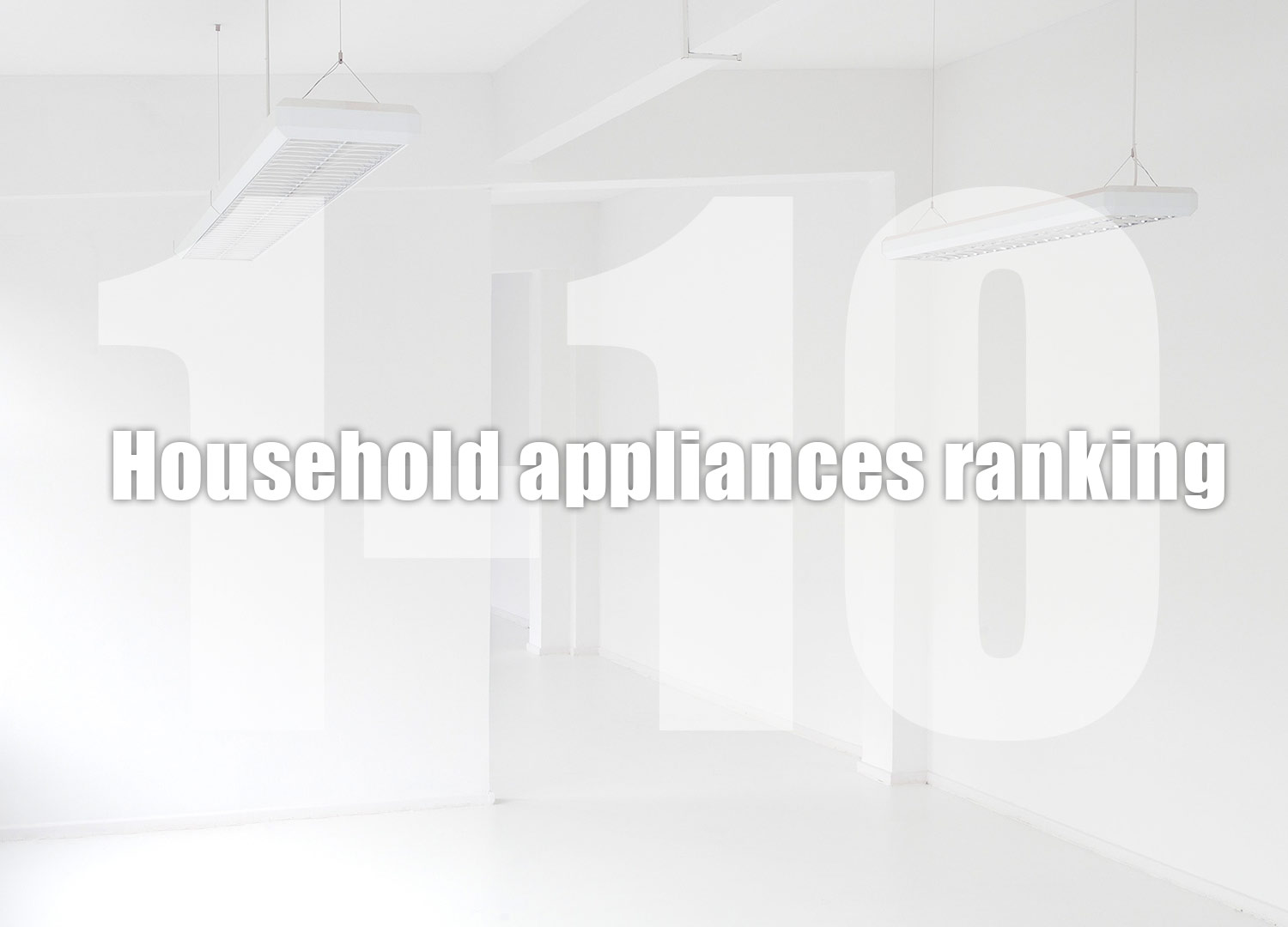 household-appliances-ranking-3