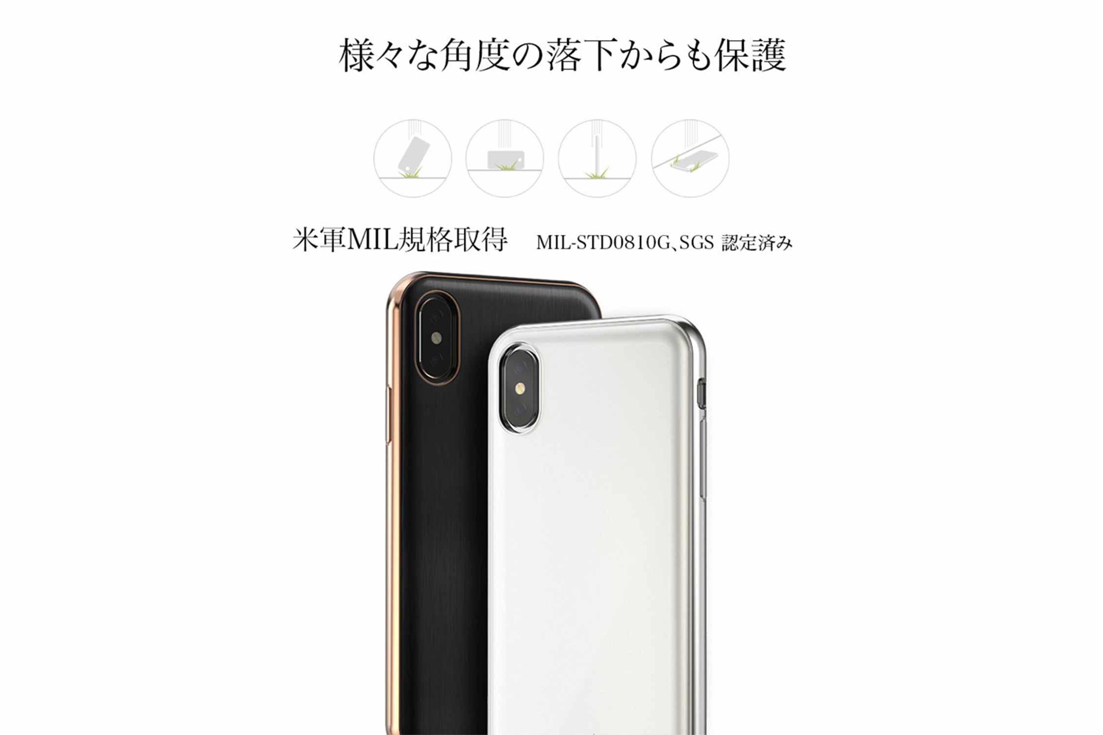 iPhone XS iGlaze 保護性能について