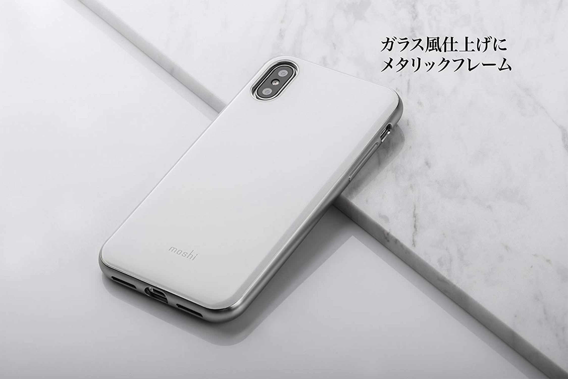iPhone XS iGlaze フレームについて