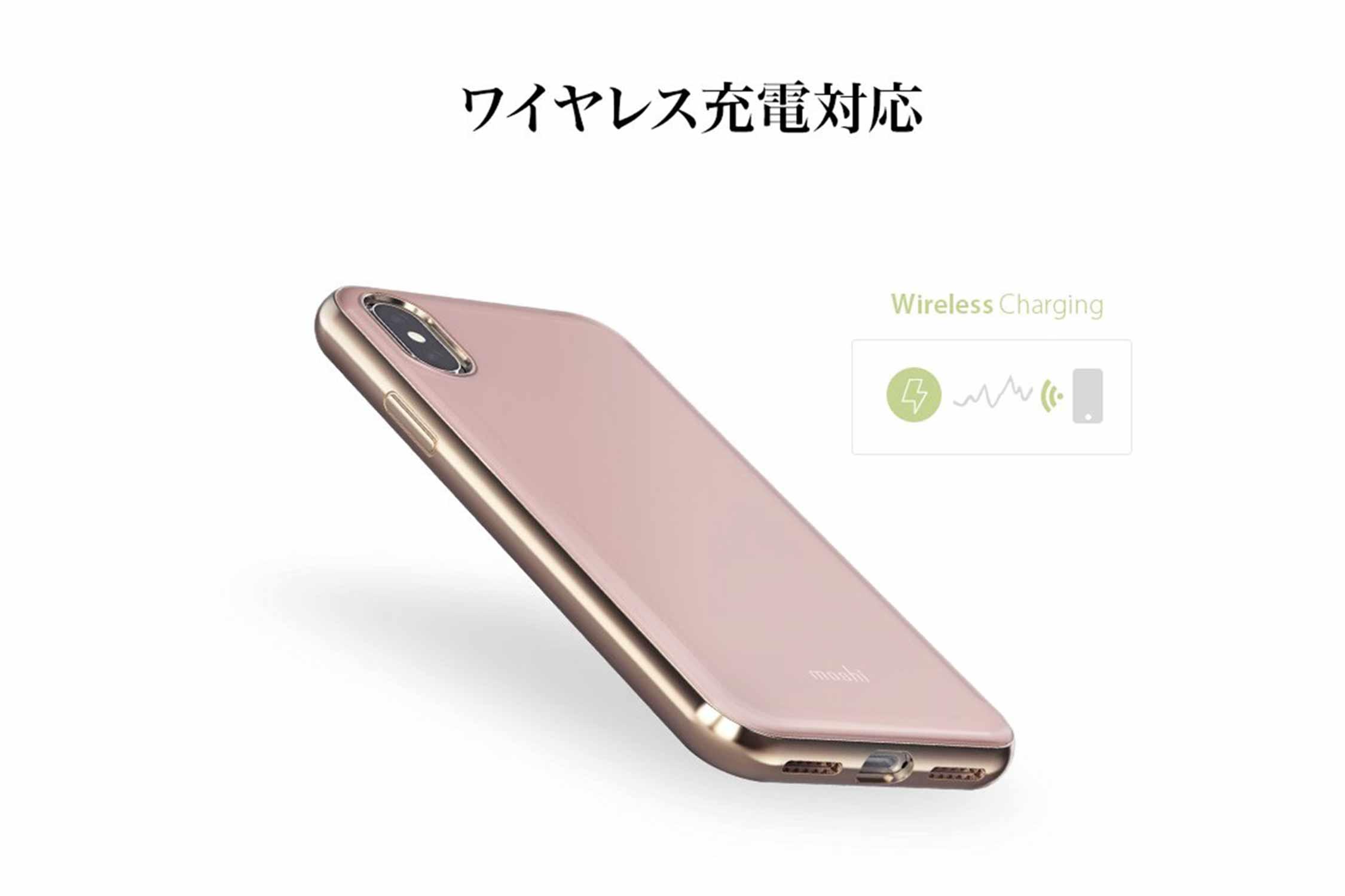 iPhone iGlaze ワイヤレス充電対応