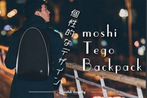 moshi tego backpack thumbnail