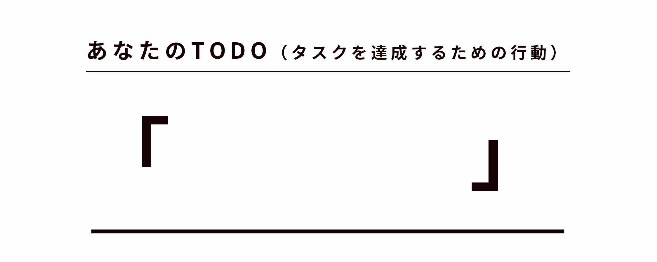 TODO 空白 画像