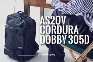 AS2OV CORDURA DOBBY 305D アイキャッチ