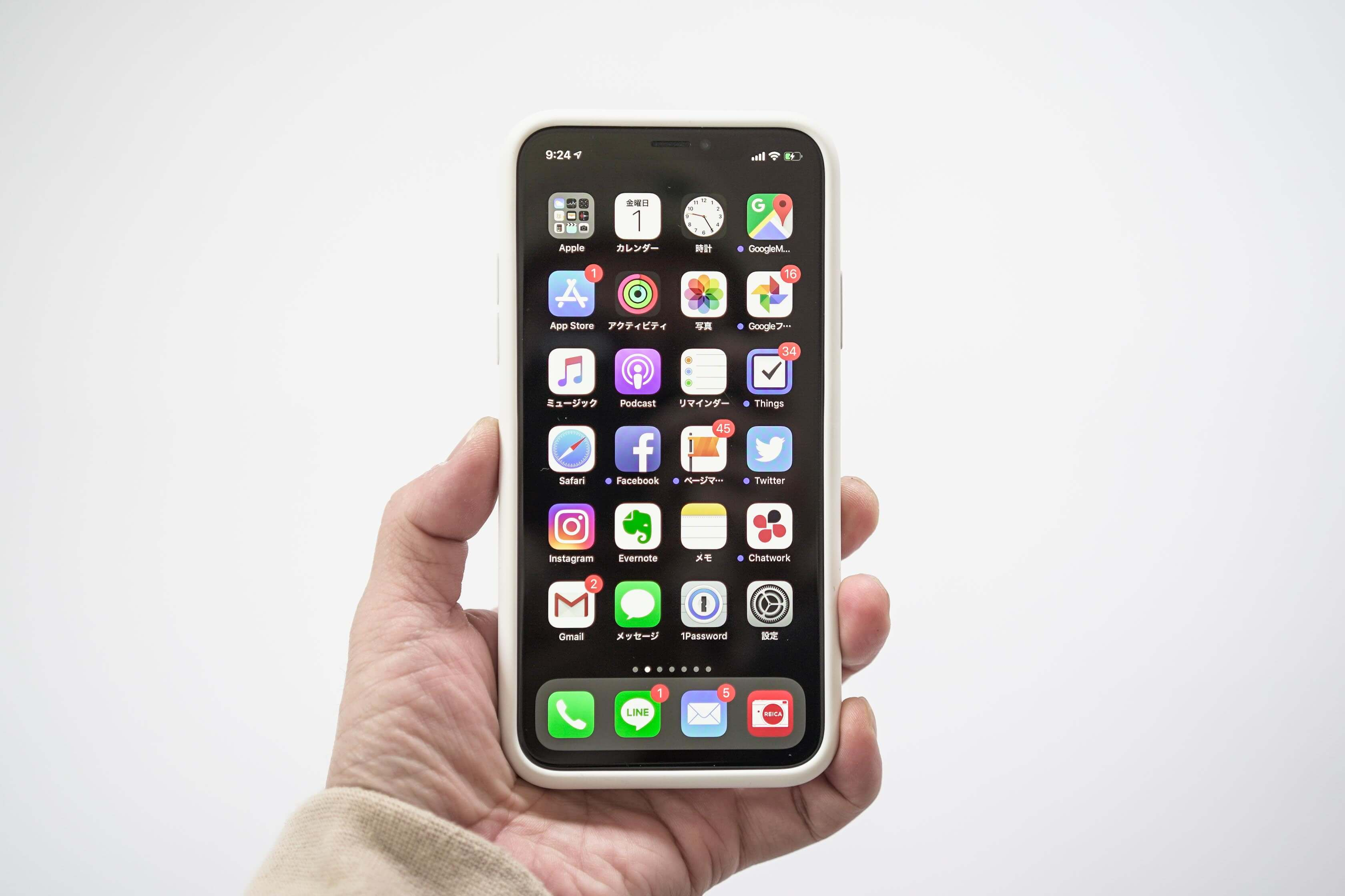 iPhone XS Smart Battery Case 真正面