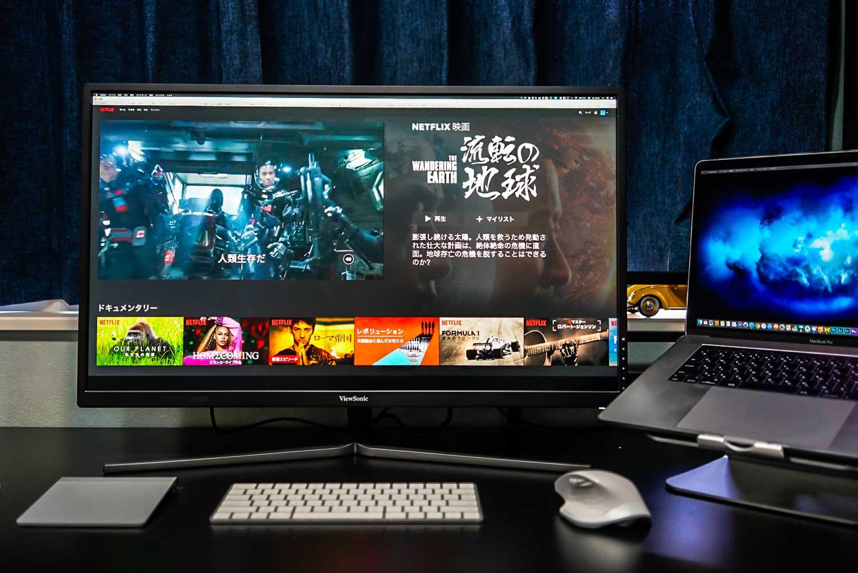 4k-monitor-32-inch-movie-image