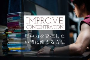 Improve-concentration-thumbnail