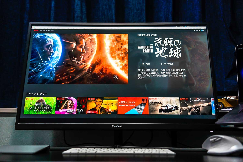 Monitor-4k-light-image