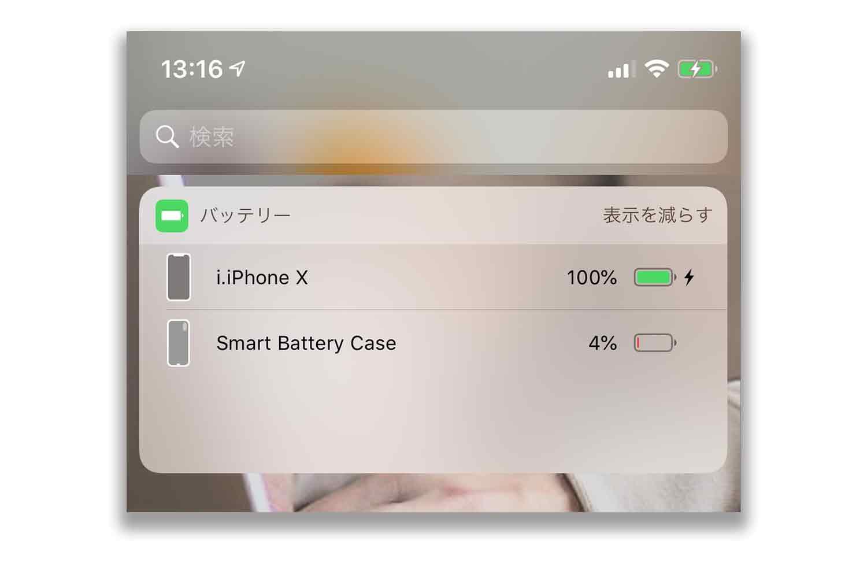 Smart-Battery-Case-Battery-pack-10