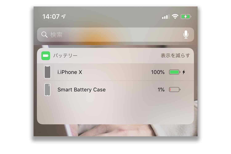 Smart-Battery-Case-Battery-pack-11