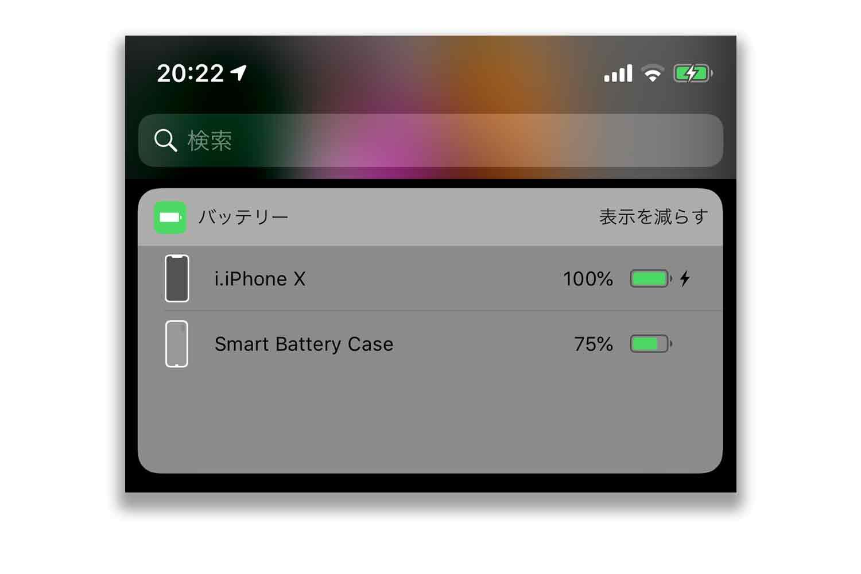 Smart-Battery-Case-Battery-pack-4