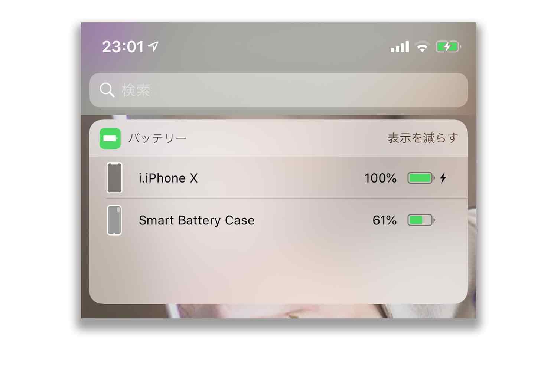 Smart-Battery-Case-Battery-pack-5