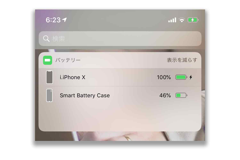 Smart-Battery-Case-Battery-pack-6
