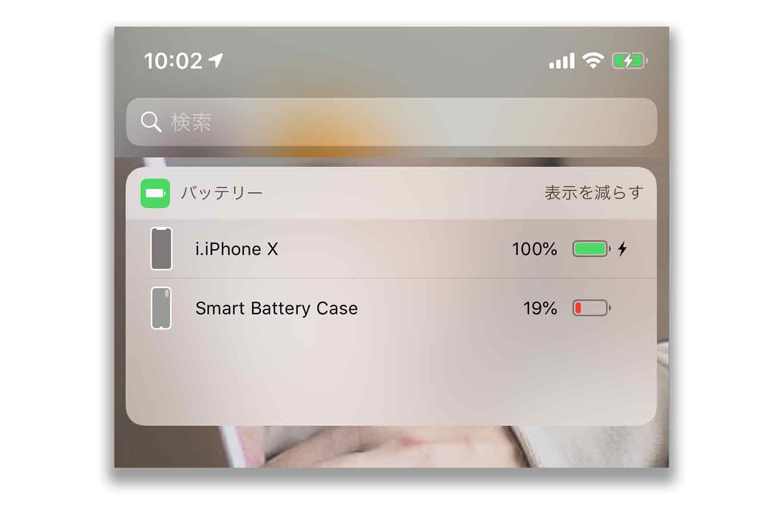Smart-Battery-Case-Battery-pack-9