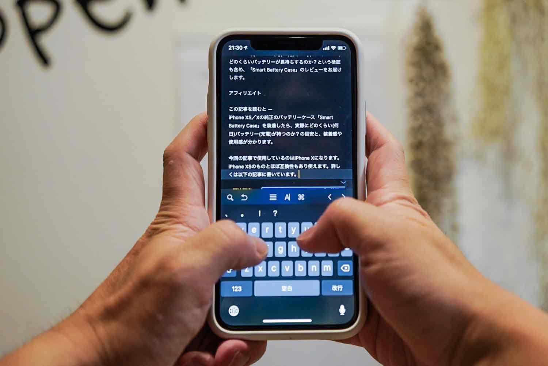 Smart-Battery-Case-qwerty-keyboard-image