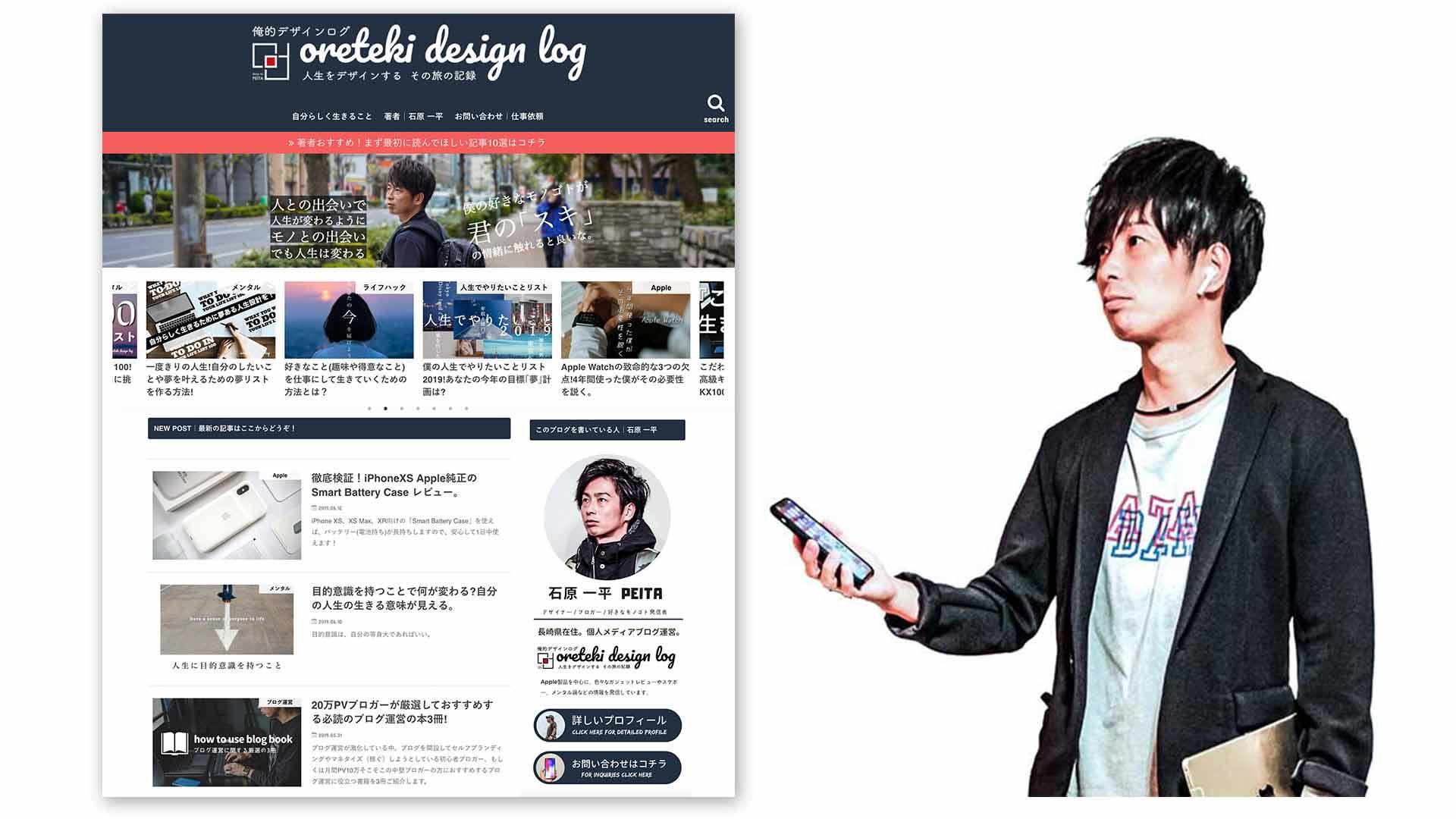 blog-top-page-image