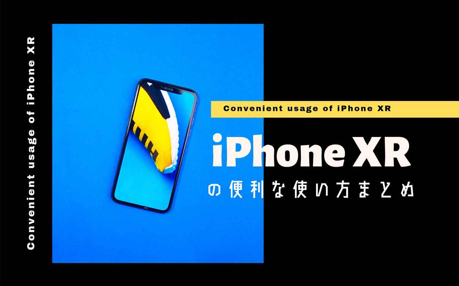 Convenient-usage-of-iPhone-XR
