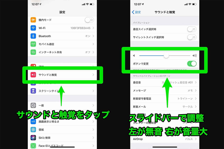 に する 方法 マナー モード マナーモード(サイレントモード)の設定方法 :ZenFoneシリーズ