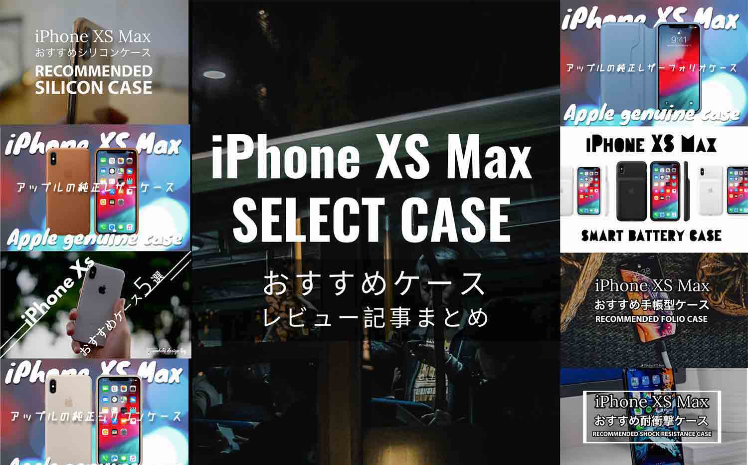 iphone-xs-max-case-Sumally-thumbnail