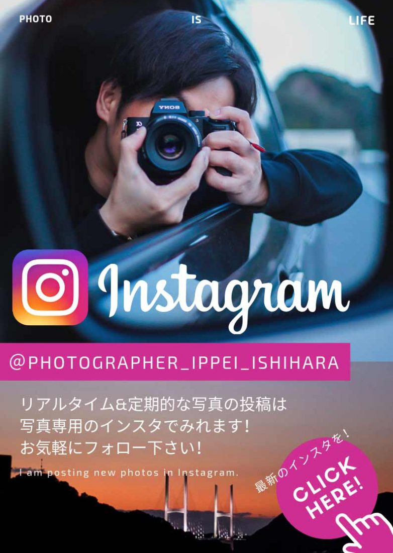 ippei-ishihara-photo-Instagram-image