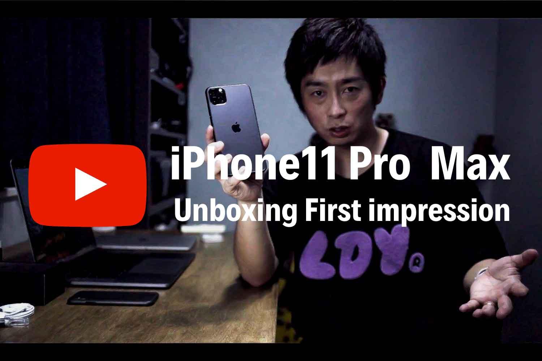 iphone11-pro-max-unbox