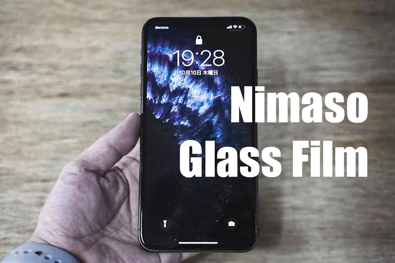 ガラス フィルム nimaso