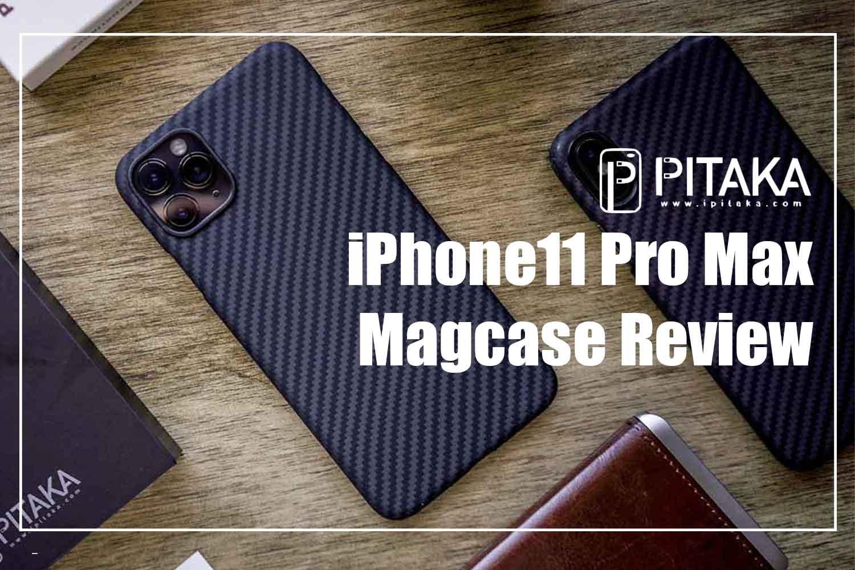 pitaka-iphone11-pro-max-magcase