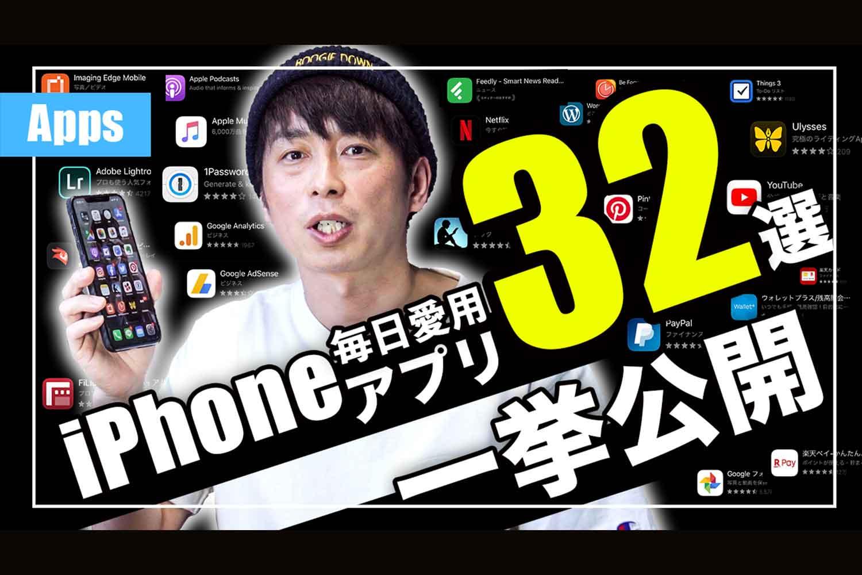 iphone-app-32