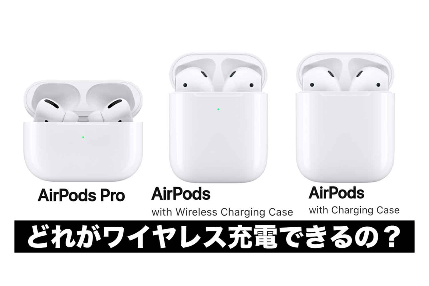 AirPods-wireless-charging