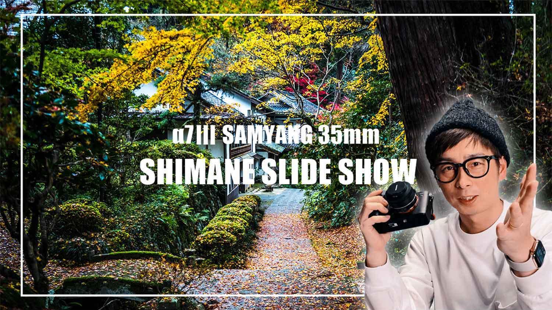 shimane-slide-show