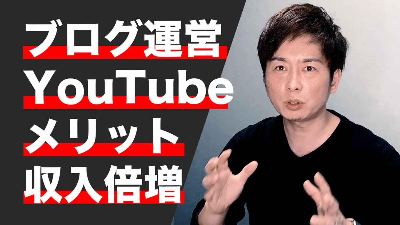 app-Youtube-blog