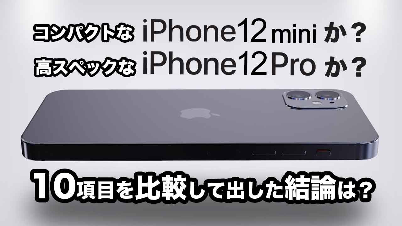 iPhone12-mini-pro-bestchoice